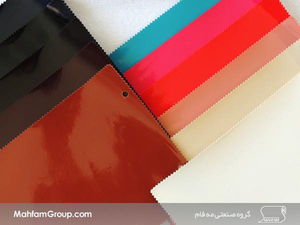 مهفام یا مه فام نام گروه صنعتی تولید کننده محصولات چرمی در ایران