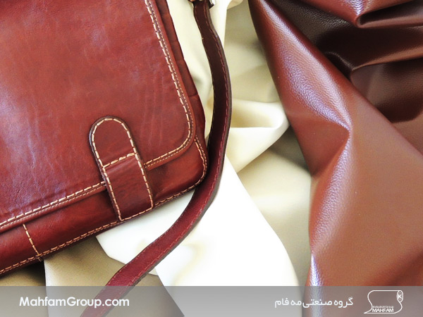 چرم Mahfam Leather
