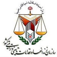 سازمان زندان های تهران بزرگ